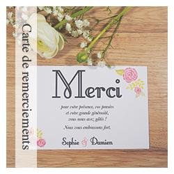 Carte de remerciements - Mariage